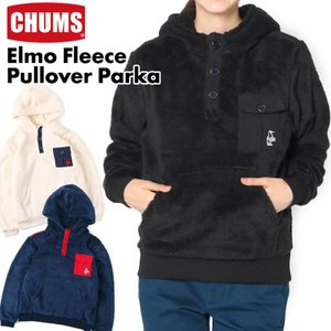 CHUMS チャムス パーカー Elmo Fleece Pullover Parka エルモ フリース プルオーバー|2m50cm