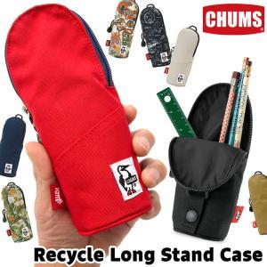 CHUMS チャムス ペンケース Eco Long Stand Case エコ ロング スタンド ケース|2m50cm