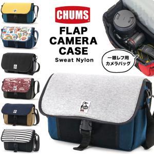 CHUMS チャムス カメラバッグ Flap Camera Case Sweat Nylon フラップ カメラケース スウェットナイロン 2m50cm