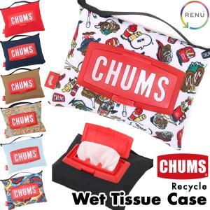 ティッシュカバー CHUMS チャムス ウェット ティッシュケース Wet Tissue Case|2m50cm
