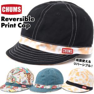 CHUMS チャムス 帽子 Reversible Print Cap リバーシブル プリント キャップ|2m50cm