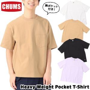 チャムス Tシャツ Heavy Weight CHUMS Logo T-Shirt ヘビーウェイト ロゴTシャツ|2m50cm
