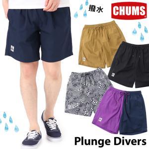 ハーフパンツ CHUMS チャムス プランジダイバース Plunge Divers|2m50cm