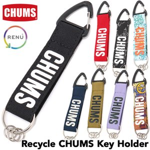 CHUMS チャムス Recycle Key Holder リサイクル キーホルダー|2m50cm