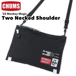 CHUMS チャムス サコッシュ MonkeyMagic Two Necked Shoulder モンキーマジック ツーネックドショルダー|2m50cm