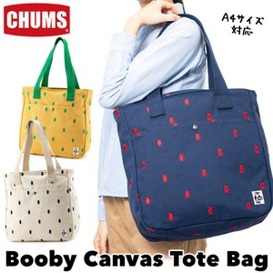 CHUMS チャムス Booby Canvas Tote Bag ブービー キャンバス トートバッグ|2m50cm