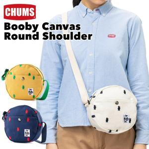 CHUMS チャムス Booby Canvas Round Shoulder ブービー キャンバス ラウンド  ショルダー|2m50cm
