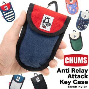 CHUMS チャムス Anti Relay Attack Key Case Sweat Nylon アンティ リレイ アタック キーケース スウェットナイロン|2m50cm