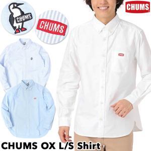 チャムス CHUMS オックスシャツ OX Shirts 長袖シャツ|2m50cm