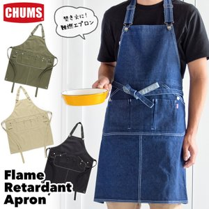 CHUMS チャムス エプロン Flame Retardant Apron フレイム リターダント エプロン|2m50cm