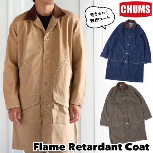 CHUMS チャムス たき火コート Flame Retardant Coat フレイム リターダント コート|2m50cm