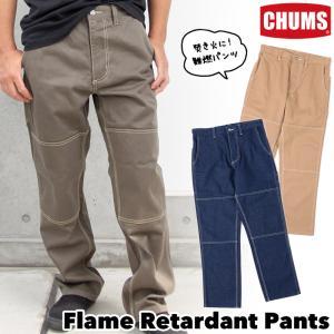 CHUMS チャムス たき火パンツ Flame Retardant Pants フレイム リターダント パンツ|2m50cm