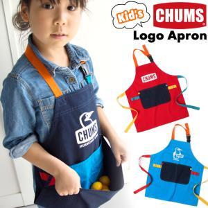 CHUMS チャムス エプロン Kids Logo Apron キッズ ロゴ エプロン|2m50cm