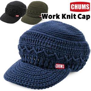 チャムス CHUMS 帽子 Work Knit Cap ワーク ニットキャップ|2m50cm