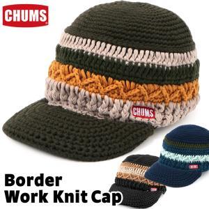 チャムス CHUMS 帽子  Border Work Knit Cap ボーダー ワーク ニットキャップ|2m50cm
