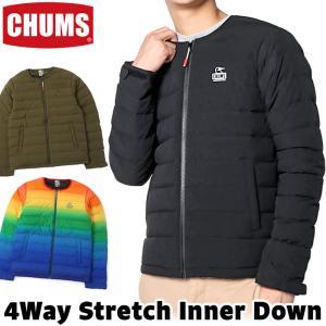CHUMS チャムス 4Way Stretch Inner Down 4ウェイストレッチ インナー ダウン|2m50cm