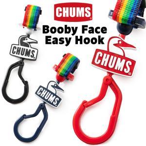 CHUMS チャムス Booby Easy Hook ブービー イージー フック|2m50cm