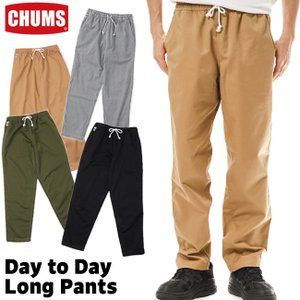 CHUMS チャムス Day to Day Pants デイトゥデイ パンツ|2m50cm