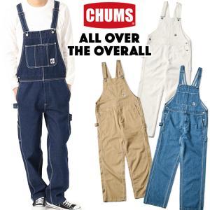 CHUMS チャムス オーバーオール All Over The Overall オールオーバー ザ オーバーオール|2m50cm