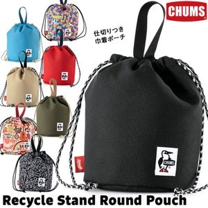 CHUMS チャムス 巾着ポーチ Recycle Stand Round Pouch リサイクル スタンド ラウンド ポーチ 2m50cm