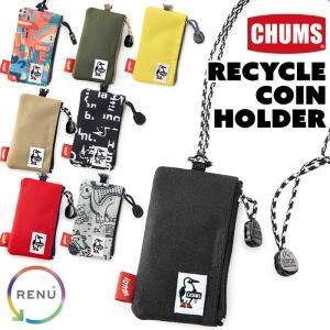 CHUMS チャムス カードホルダー Recycle Coin Holder リサイクル コインホルダー 小銭入れ 2m50cm
