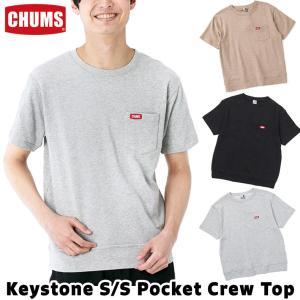 CHUMS チャムス 半袖 Keystone S/S Pocket Crew Top キーストーン ショート スリーブ ポケット クルートップ|2m50cm