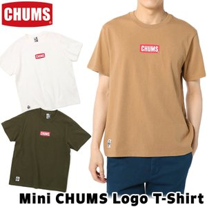 CHUMS チャムス Mini CHUMS Logo T-Shirt ミニ チャムスロゴ Tシャツ 半袖|2m50cm