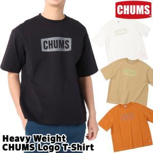 CHUMS チャムス Heavy Weight CHUMS Logo T-Shirt ヘビーウエイト チャムス ロゴTシャツ 半袖|2m50cm
