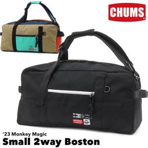 CHUMS チャムス 21 Monkey Magic CHUMS 2way Boston モンキーマジック チャムス ツーウェイ ボストン|2m50cm