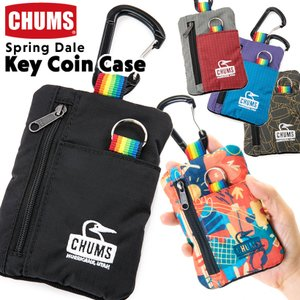 CHUMS チャムス 小銭入れ Spring Dale Key Coin Case スプリングデール キーコインケース|2m50cm