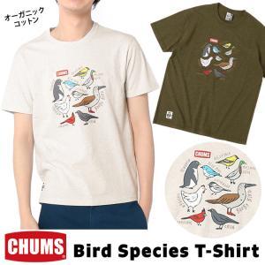 チャムス CHUMS Tシャツ Bird Species T-Shirt オーガニックコットン 半袖|2m50cm