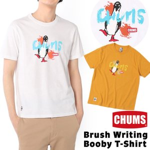 チャムス CHUMS Tシャツ Brush Writing Booby T-Shirt ブラッシュライティング ブービー 半袖|2m50cm