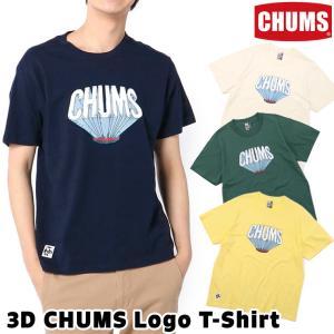 チャムス CHUMS Tシャツ 3D CHUMS Logo T-Shirt 3Dチャムスロゴ 半袖|2m50cm