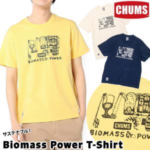 チャムス CHUMS Tシャツ Biomass Power T-Shirt バイオマスパワー Tシャツ|2m50cm