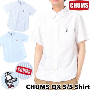 チャムス CHUMS 半袖シャツ オックス ショートスリーブ OX S/S Shirts|2m50cm