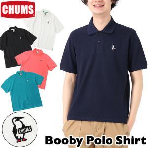 CHUMS チャムス ポロシャツ Booby Polo Shirt ブービー 半袖|2m50cm