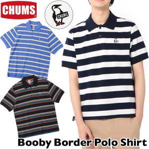 CHUMS チャムス ポロシャツ Booby Border Polo Shirt ブービー ボーダー 半袖|2m50cm