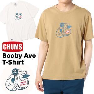 CHUMS チャムス Booby Avo T-Shirt ブービー アボ Tシャツ 半袖|2m50cm