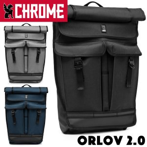 CHROME クローム ORLOV 2.0 バックパック|2m50cm