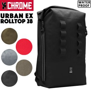 デイパック CHROME クローム URBAN EX ROLLTOP 28|2m50cm