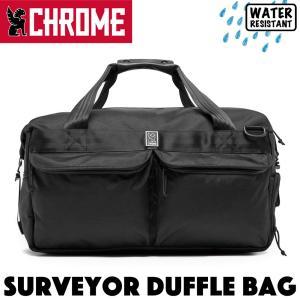CHROME クローム SURVEYOR DUFFLE BAG ダッフルバッグ|2m50cm