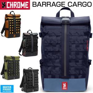 CHROME クローム  BARRAGE CARGO バックパック|2m50cm