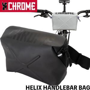 CHROME クローム ウエストバッグ HELIX HANDLEBAR BAG|2m50cm