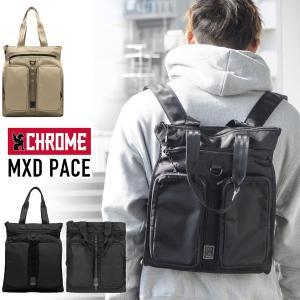 デイパック CHROME クローム MXD PACE 18L 2WAYバッグ|2m50cm
