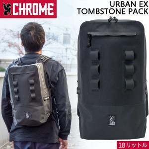 デイパック CHROME クローム URBAN EX TOMBSTONE PACK 18L アーバン EX トゥームストーン パック|2m50cm