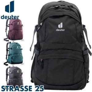 リュックサック ドイター Deuter リュック Strasse 25 ストラーセ|2m50cm
