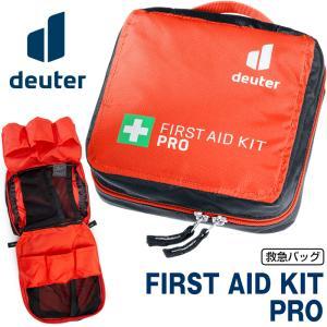 Deuter ドイター 救急バッグ FIRST AID KIT PRO|2m50cm