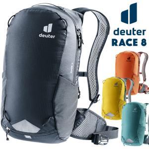 ドイター Deuter リュック RACE 8L|2m50cm