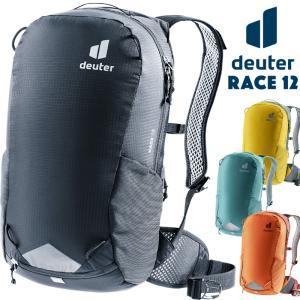 ドイター Deuter リュック RACE X 12L|2m50cm