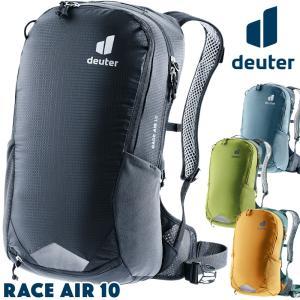 バックパック ドイター Deuter リュック RACE AIR 10L|2m50cm